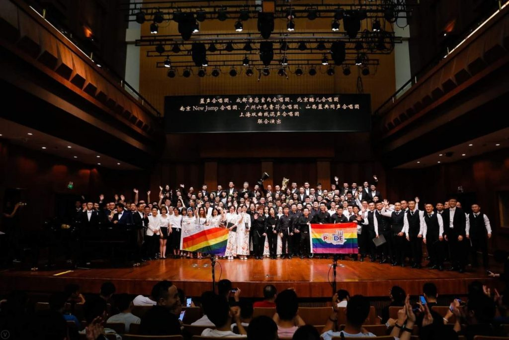 Asian Queer Choirs: a Perspective in 2018