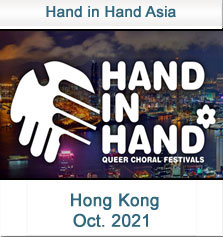 Hand in Hand Asia
